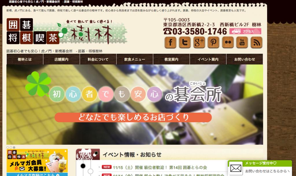 スクリーンショット 2014-11-19 13.34.12