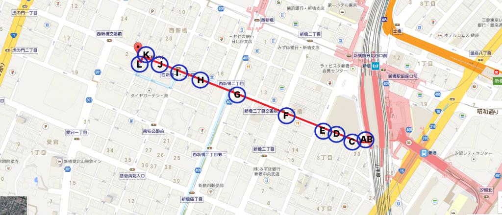 新橋駅から樹林様までのルート地図