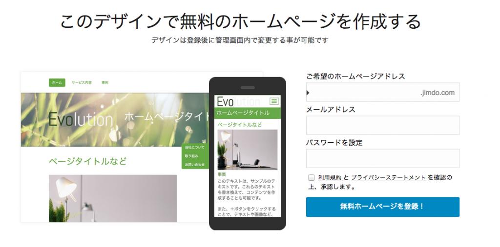 スクリーンショット 2014-12-09 17.46.53