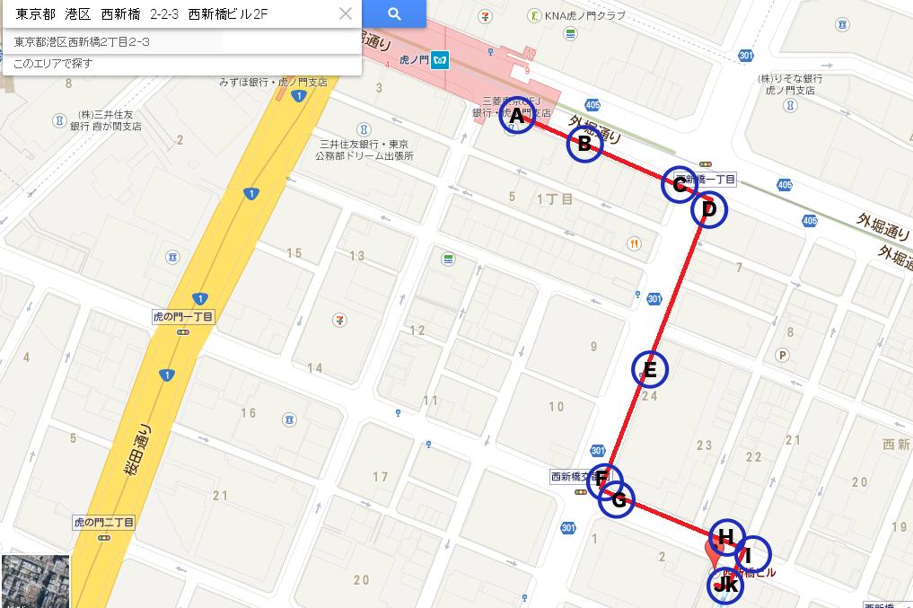 虎ノ門駅から樹林様までのルート