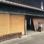 東海道五十三次 8日目:丸子ー岡部ー藤枝