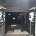 東海道五十三次 11日目:舞阪ー新居ー白須賀ー二川