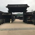 東海道五十三次囲碁 4日目:小田原ー箱根
