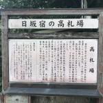 IMG_8909