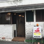 東海道五十三次 14日目:〜桑名宿