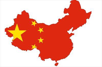 中国で誕生した囲碁